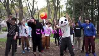 2014年5月6日に行う、 でんぱ組.incとして初となる日本武道館公演まで残...