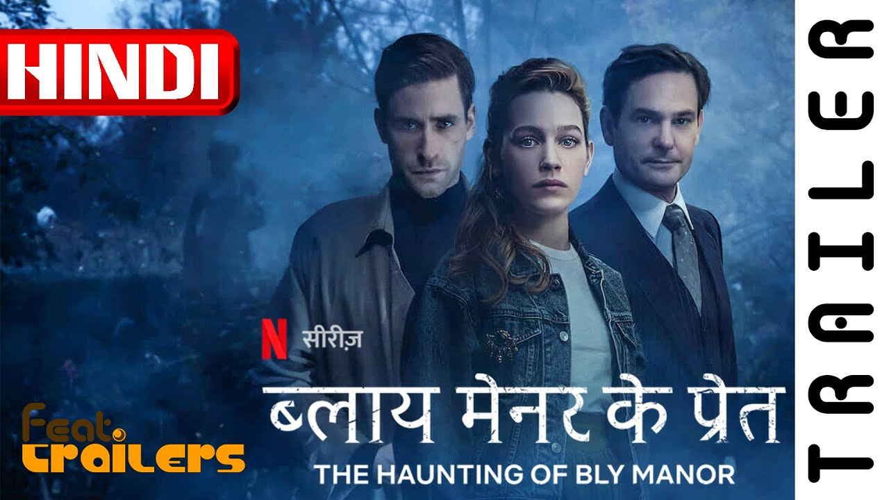 The Haunting Of Bly Manor 2020 Season 1 Netflix Official Hindi Trailer 1 Feattrailers Youtube