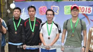 Publication Date: 2020-09-03 | Video Title: 中華基督教會基灣小學(愛蝶灣) CCC Kei Wan Pr