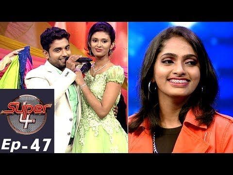 Mazhavil Manorama Super 4 Episode 47