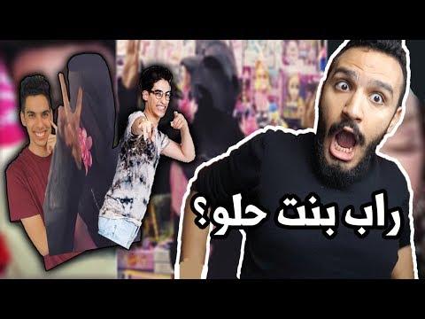 دس تراك خلود - ماما بابا سامحوني .. انا حبيت اليوتيوب السعودي خلاص 😂