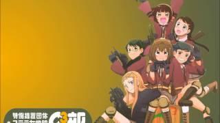 Anime: Stella Jogakuin Kou-tou-ka C3-bu Title: Hajikero! C3! 特例措置団体ステラ女学院高等科C³部.
