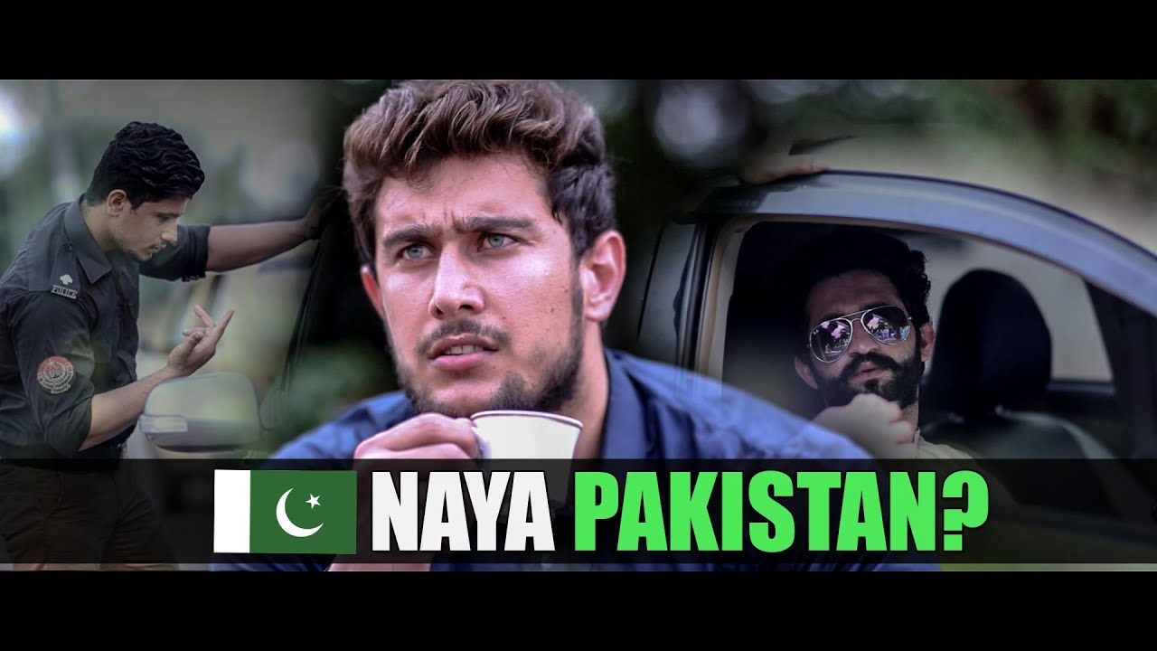 Naya Pakistan? | 14 August Special | By Our Vines & Rakx Production 2018 New