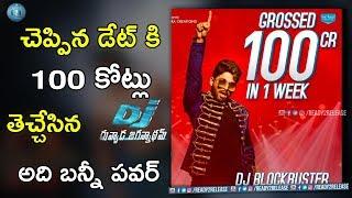Duvvada jagannadham movie collected 100 crores in week |dj collections | dj video songs |allu arjun
