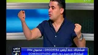 خلاف على الهواء بين خالد الغندور وعفت نصار بسبب حسام حسن