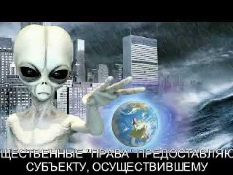 ДРАКО! У НАС НА ЗЕМЛЕ ВСЕ МЕРТВЫЕ РУССКИЕ, ТАК КАК ВВЕЛИ МОРСКОЕ ПРАВО,  БЛИЗНЕЦОВОЕ ПЛАМЯ!