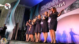 КВНщицы из колоний стали лучшей актрисой на Кубке КВН в Сочи