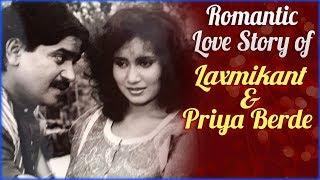 Romantic Love Story Of Laxmikant & Priya Berde   Celebrity Couple   Ashi Hi Banva Banvi & Aflatoon