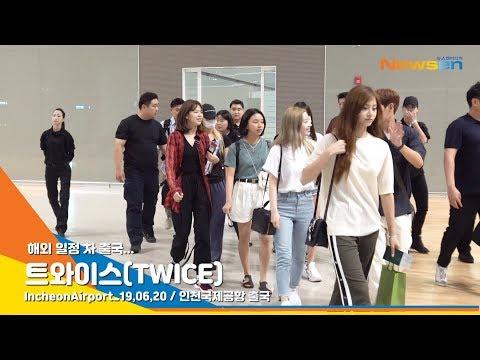 #1)트와이스(TWICE), 소풍가는 소녀들처럼 '해맑게'(공항패션)[NewsenTV]