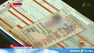 24 06 2015 В Москве ликвидирована типография по производству фальшивых документов(, 2015-06-23T22:58:35.000Z)
