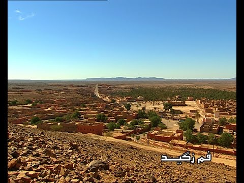 AmouddouTV 062 Foum zguid أمودّو/ وا حة فم زكيد