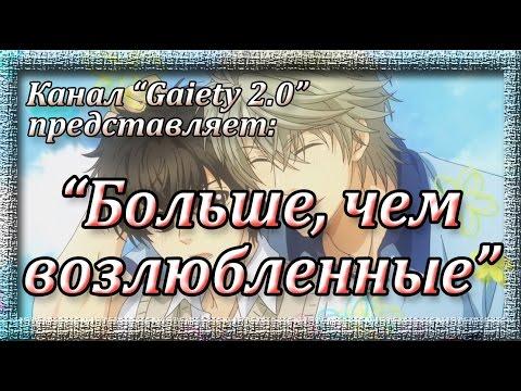 ТОП ЯОЙ ДОРАМ (ГЕЙ-ТЕМА) - YouTube