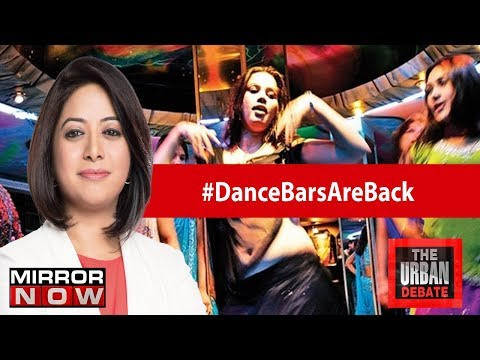 Relief for dance bars, SC relaxes stringent conditions | The Urban Debate With Faye D'souza