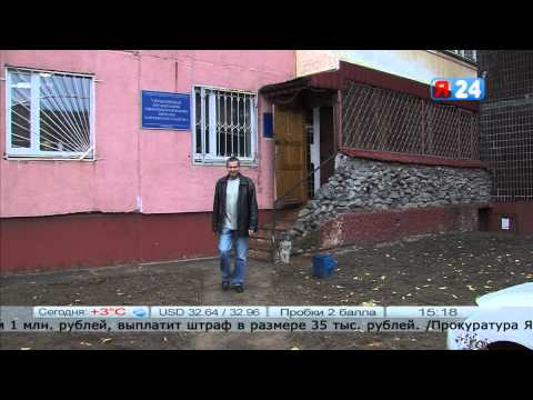 Гул в трубах целый месяц не давал спать жильцам дома в Заволжском районе