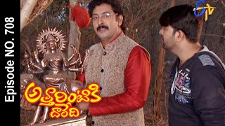Attarintiki Daredi | 11th February 2017 | Full Episode No 708| ETV Telugu