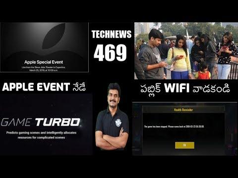 Technews 469 Apple Special Event,Moto G7 & Moto One,PUBG Error,Samsung A60 & A70 etc