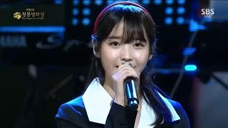 141217 IU (아이유) - 나에게 넌 너에게 난 & 연극이 끝난 후 @ 35th Blue Dragon Awards