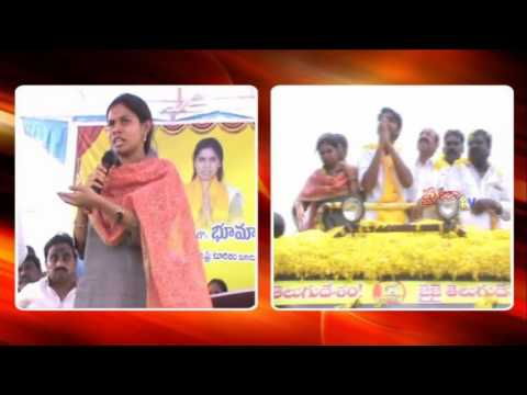 Praja Cable TV // News Bulletin // July 27th // 2017