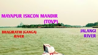 MAYAPUR ISKCON MANDIR FROM GANGA RIVER    NABADWIP TO MAYAPUR FERRY SERVICE   