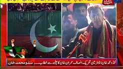 Imran Khan Addressing Public Rally in Tando Mohammad Khan | 15 DEC 2017