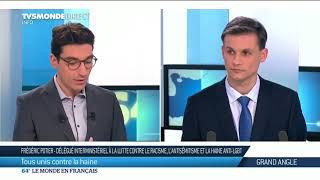 Frédéric Potier : racisme, antisémitisme, discriminations, combattre la haine et les stéréotypes