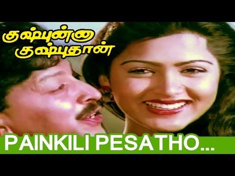 Painkili Pesatho... | Kushboo Kushboothan [ Rudra ] | Movie Songs | Ft. Vishnuvardan, Kushboo thumbnail