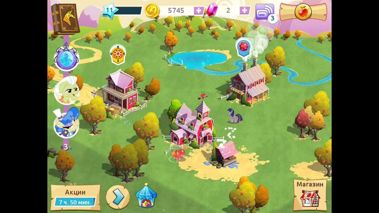 ферма картинки игра