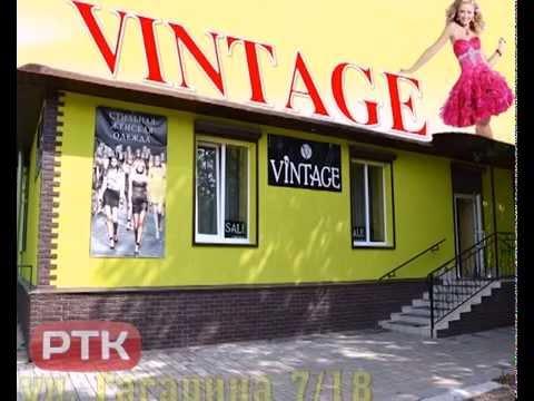Реклама магазина стильной женской одежды VINTAGE