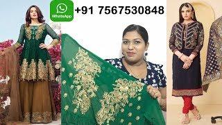 Latest Fashionable Embroidery Salwar Kameez ll Online Shop ll 20 June 2018