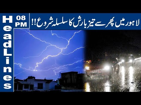Rainstorm hits back at Lahore - Watch Now