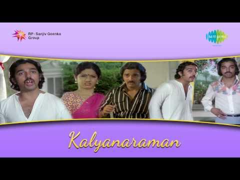 Kalyanaraman   Malargalil Aadum song