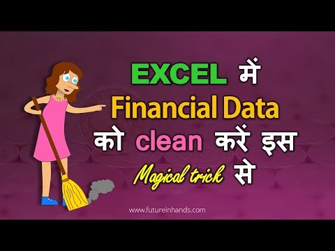 Clean Financial Data in Excel with this Magical Trick | Video 15