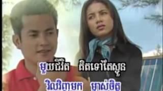 នឹក(ភ្លេងសុទ្ធ)(មេង កែវពេជ្ជតា)ច្រៀងខារ៉ាអូខេតាម youtube,khmer karaoke sing along,