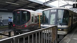 大阪環状線221系69編成NB809編成普通大阪行き大阪城公園駅発車