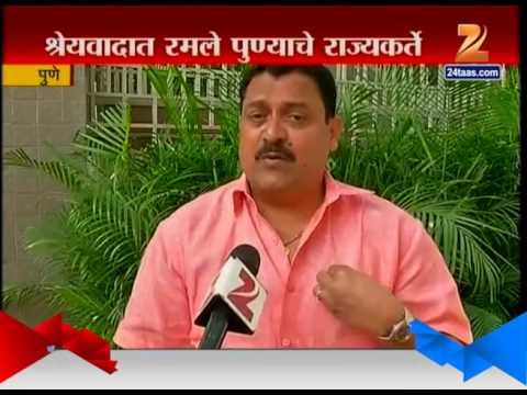Pune | Girish Bapat | On Pune | Metro Land Innogration