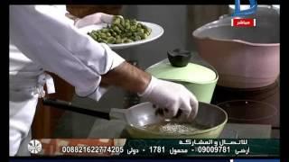 مطبح دريم | طريقة عمل بامية ثرود مع الشيف السوري عبدالناصر