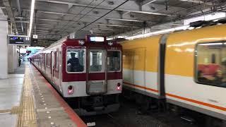 近鉄23000系IL06編成 京都行き   大和西大寺発車