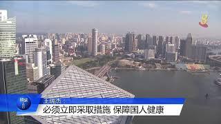 【冠状病毒19】王瑞杰:即便短期内冲击经济 仍须立即行动遏制疫情