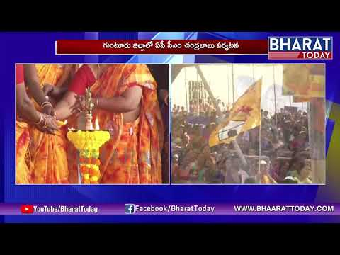 CM Chandrababu Guntur Tour Attended To Pasupu Kunkuma Sabha | Guntur News | Bharat Today