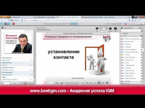 Успешные Продажи на холодном рынке (А. Матиевич)
