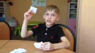 """Программа """"Таблица умножения за 8 уроков"""". Ваня Толстой, 7 лет"""