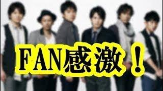 V6最新アルバム『The ONES』オリコン1位獲得!ファン歓喜のてんこ盛り特...