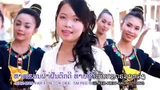 KARAOKE - STEREO HD ເພງ ວິວາກ່ອນພັນສາ - ມຸກດາວັນ ສັນຕິພອນ / เพลง วิวาห์ก่อนพรรษา คาราโอเกะ