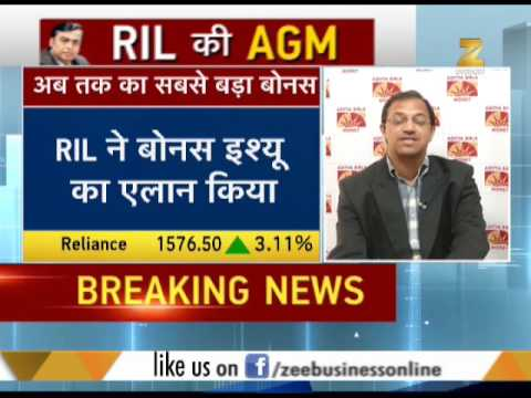 RIL announces buy 1 get 1 offer on its shares