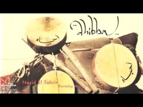 Ahibba - Neşid El Tahrir [ Matar u Nar © 2010 Kalan Müzik ]