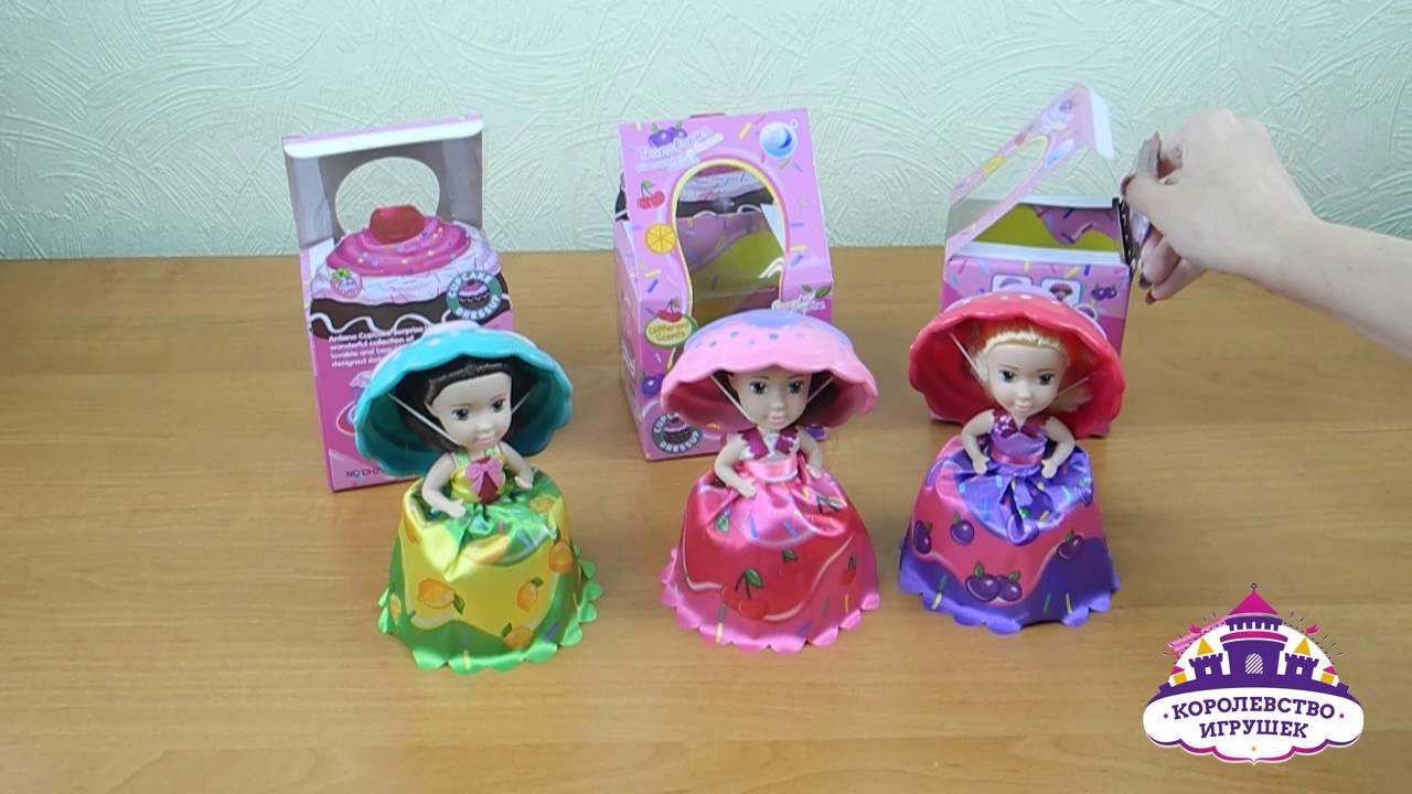 Куклы Винкс Сиреникс - YouTube