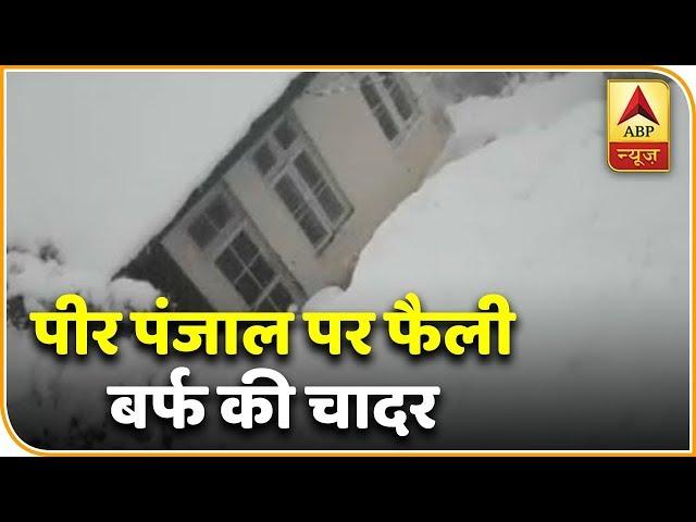 Jammu And Kashmir: Rajouri Witnesses Heavy Snowfall   ABP News