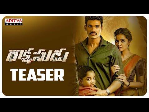 Rakshasudu Official Teaser starring Bellamkonda Sreenivas and Anupama Parameswaran