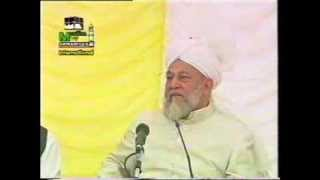 Question and Answer Session (Jalsa Salana UK, 30 July 1995) with Hazrat Mirza Tahir Ahmad
