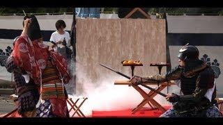 Samurai Battle Festival - Battle of Okehazama: Oda Nobunaga